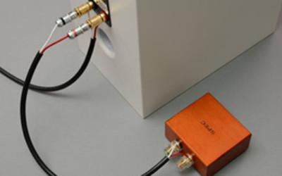Aanbieding SPEC RSP-901EX